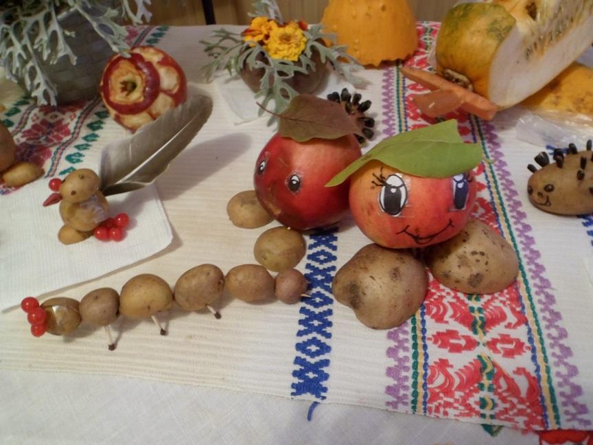 Дитяче свято барви золотої осені