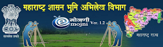 2013 www.oasis.mkcl.org Apply Online for 813 Clerk, Typist and Peon