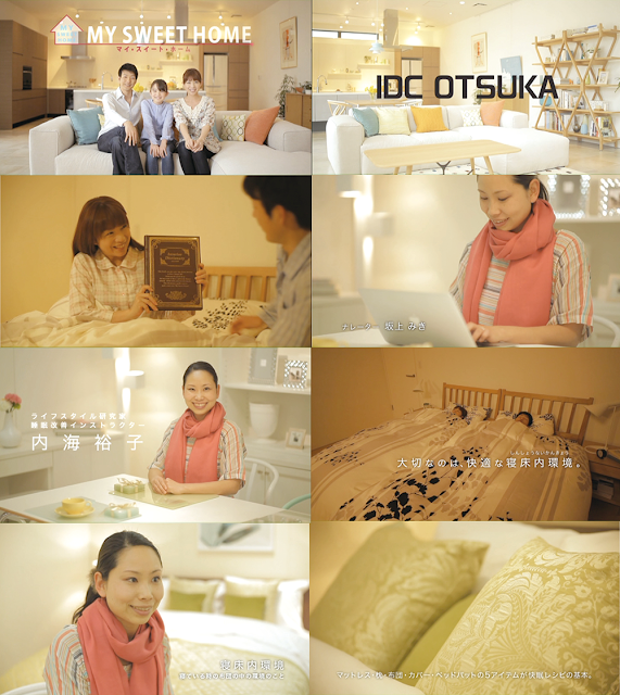 MY SWEET HOME(BS Japan)[2013年04月18日]