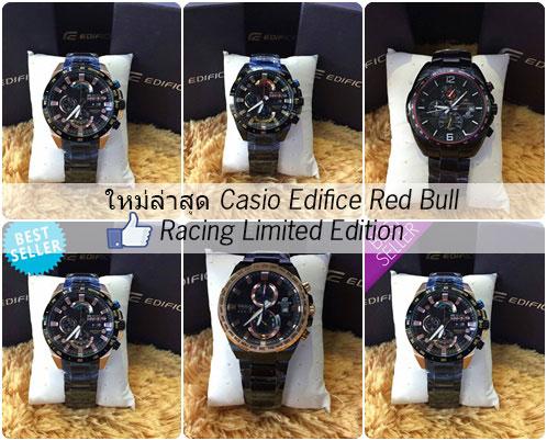 ใหม่ล่าสุด Casio Edifice Red Bull Racing Limited Edition  ระบบ Chronograph