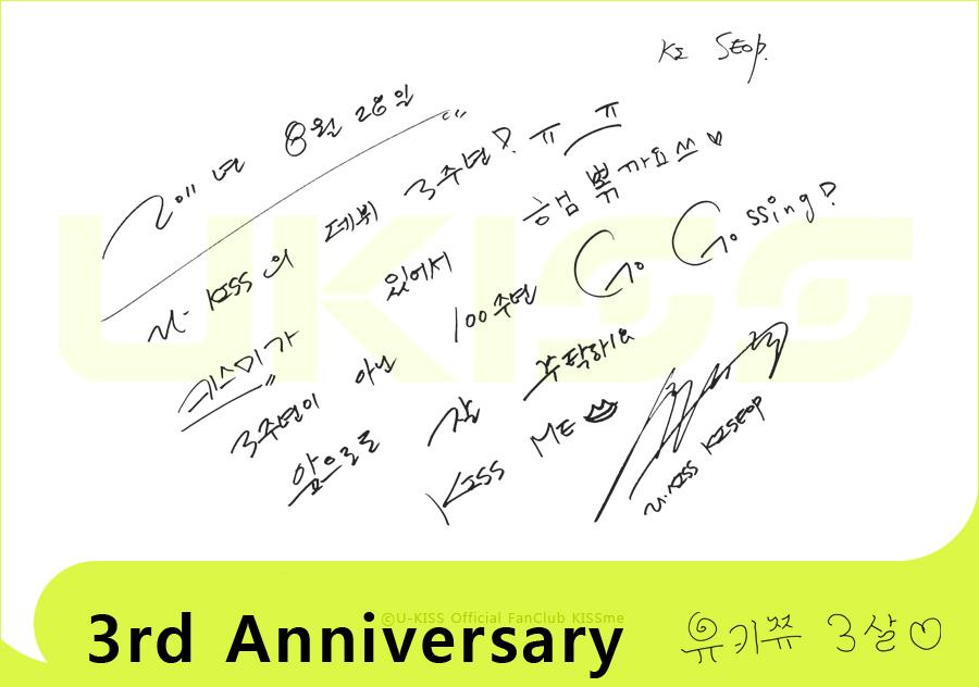 work anniversary message