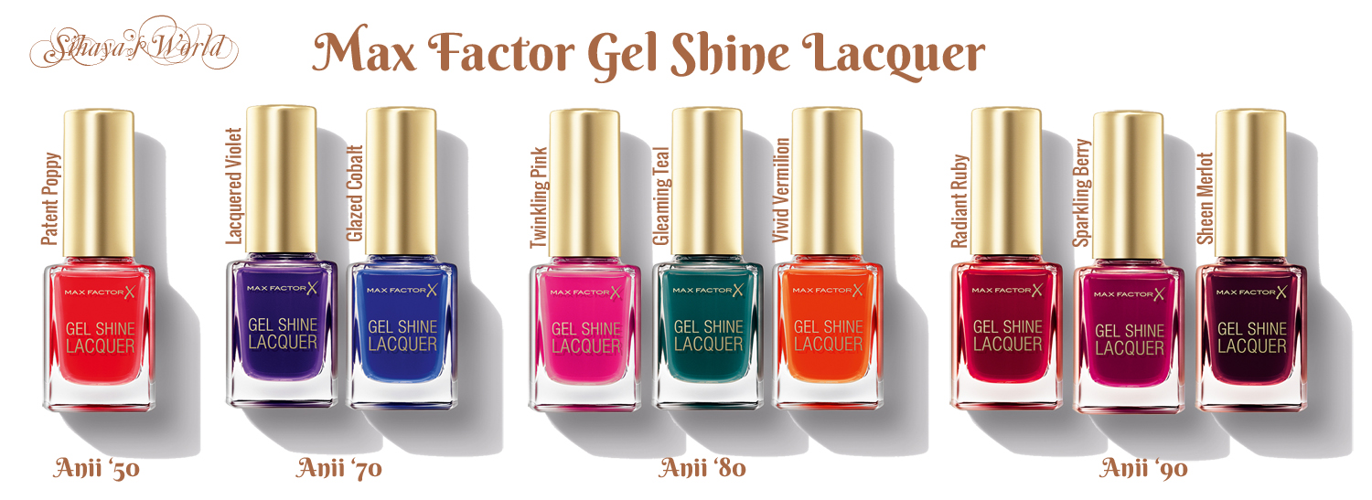 max factor gel shine lacquer collection