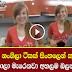 American girls speaking Sinhalese