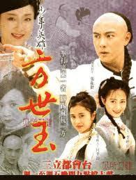 Thiếu Niên Phương Thế Ngọc - Young Master Of Shaolin
