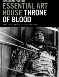 Throne Of Blood | Bmovies