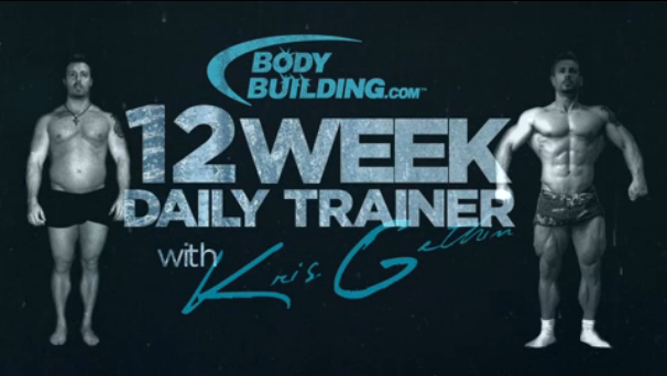 Kris Gethin 12-Week Daily Video Trainer