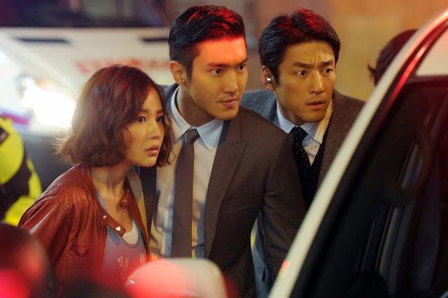 Helios still Choi Siwon Yoon Jin Yi Ji Jin Hee
