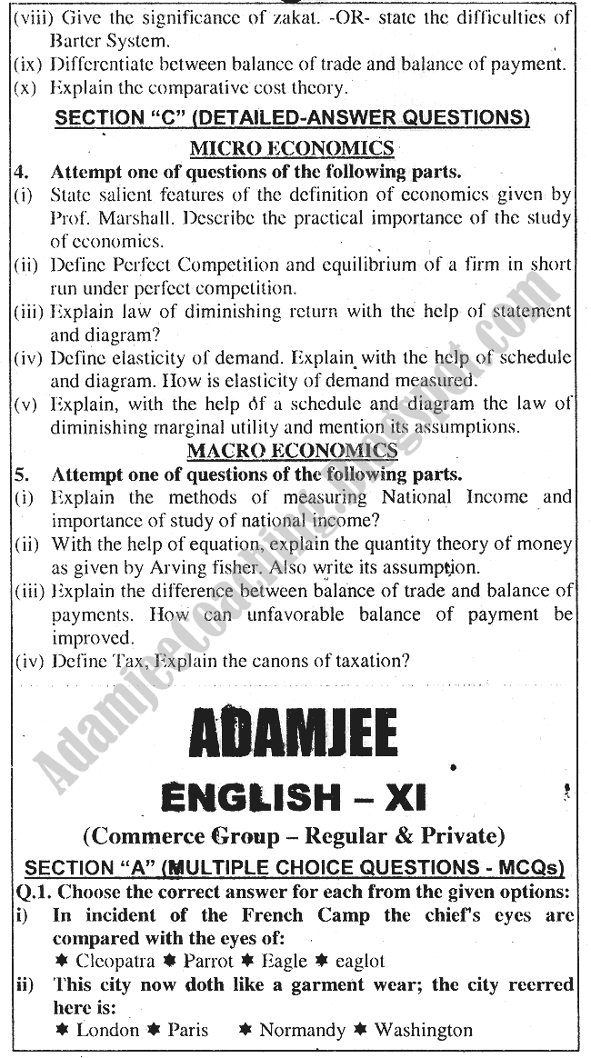 Adamjee Guess Papers 2014