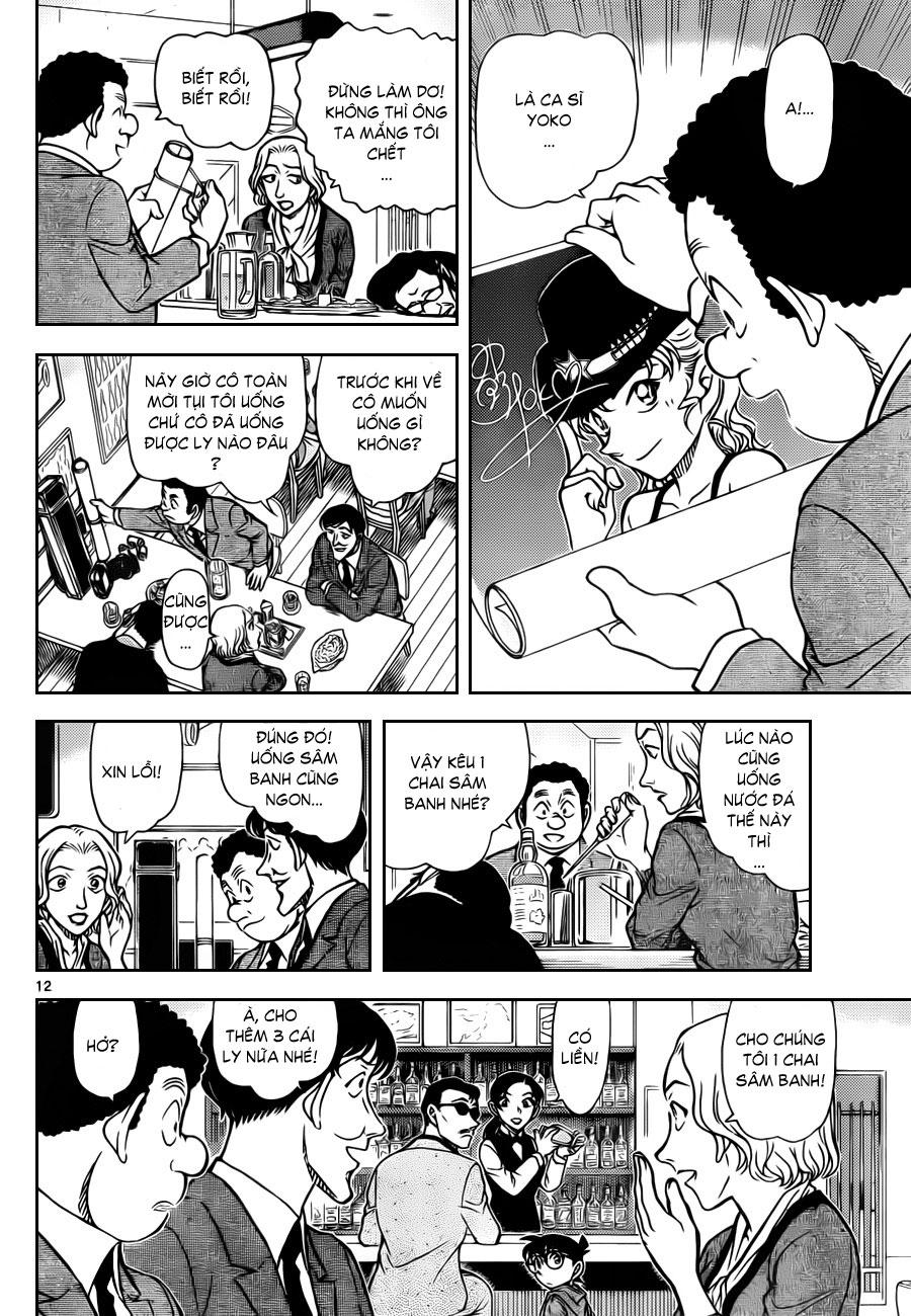 Detective Conan - Thám Tử Lừng Danh Conan chap 853 page 15 - IZTruyenTranh.com