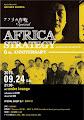 9/24(Sat) アフリカ作戦 - 6周年
