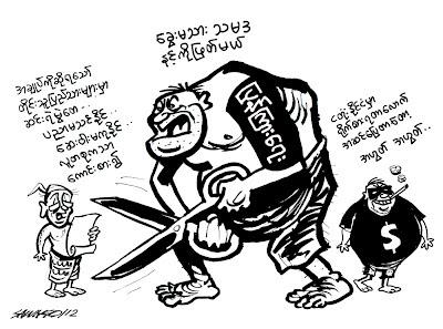 ကာ/လုံအထက္မွာ မည္သူမွ် မရွိေစရ