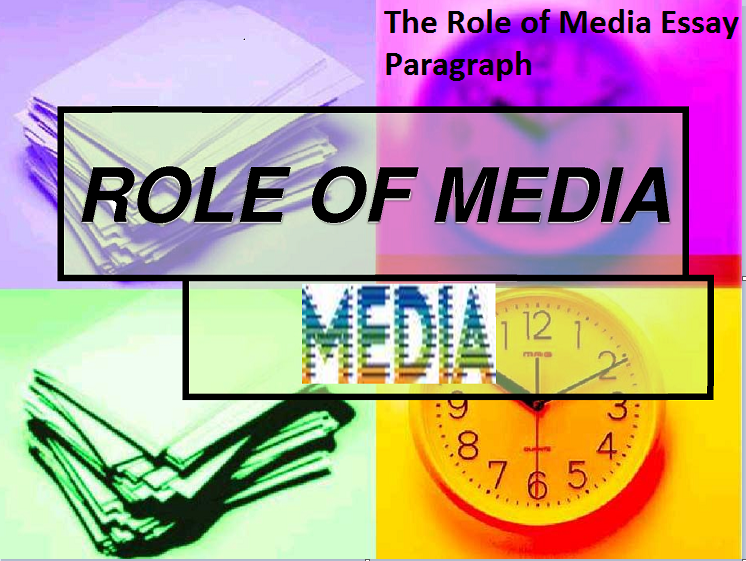 role of media essay in pakistan Role of print and electronic media in pakistan free essays - studymode negative and positive role of media in pakistan essay - ilm com pk.