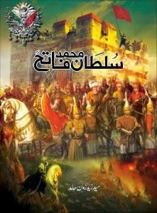https://www.scribd.com/doc/257421858/Sultan-Fateh