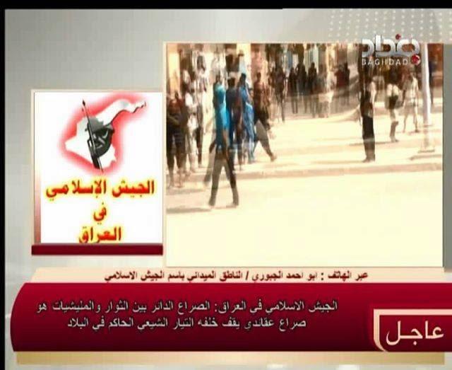 الشيخ منقذ جبر عضو المكتب السياسي للجيش الإسلامي / أهل السنة ومعركة الهوية