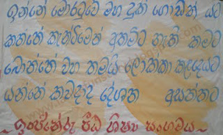 Lanka Jokes-Campus Posters-10