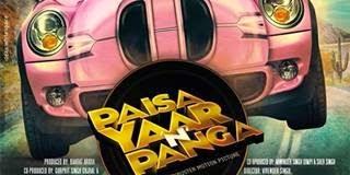 Dukh Kaaton Lyrics - Kaler Kanth - Paisa Yaar & Panga Movie Song