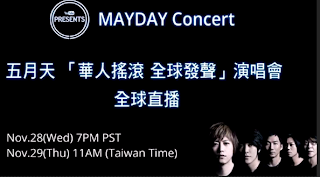 Mayday Concert