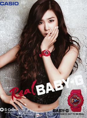 snsd real baby g tiffany
