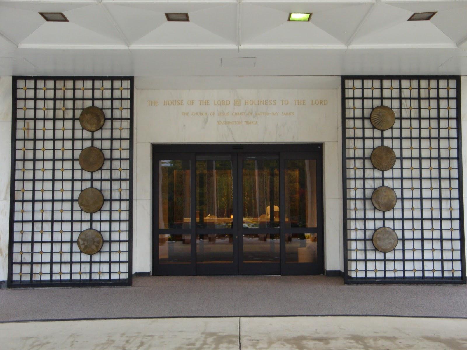 Washington D.C. Temple main entry doors & The Trumpet Stone: The Washington D.C. Temple Doors