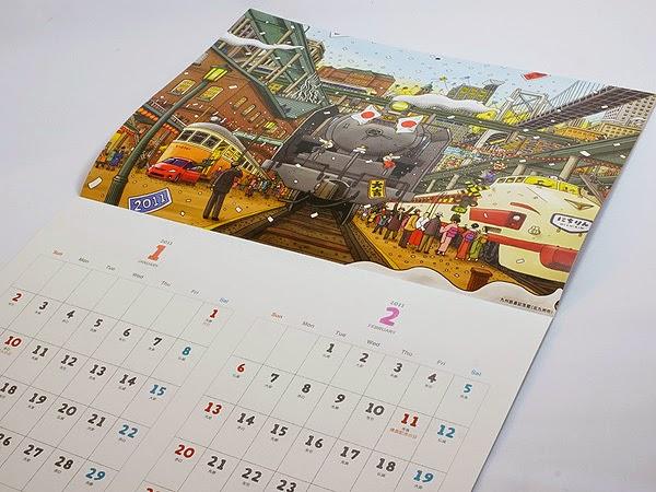 Toyota corolla fukuoka Calendar 2011