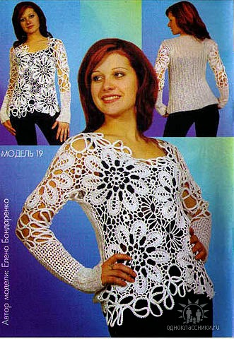 Túnica con exquisito diseño tejida al crochet