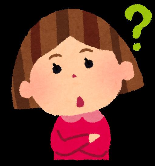 http://2.bp.blogspot.com/-VVtgu8RyEJo/VZ-QWqgI_wI/AAAAAAAAvKY/N-xnZvqeGYY/s800/girl_question.png