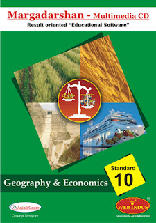 SSC GEOGRAPHY CD