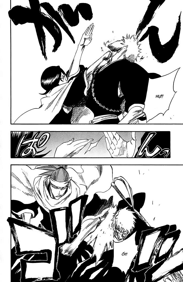Moon Ichiruki Essay