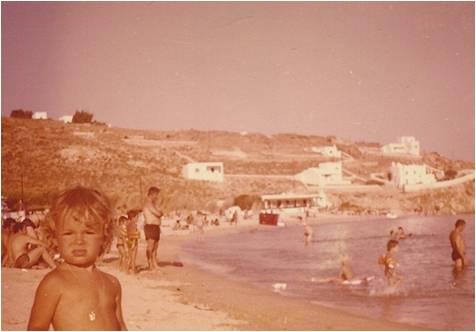 Platys Gialos, 1980