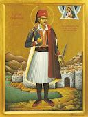 Άγ.Γεώργιος εξ Ιωαννίνων