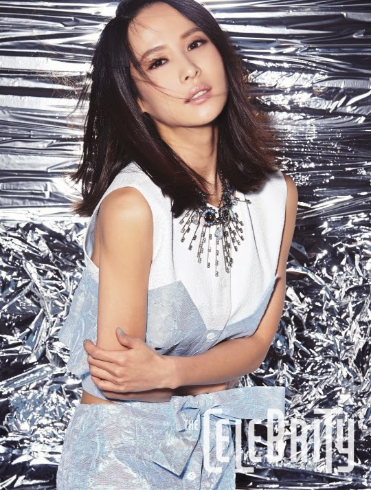 Jo Yeo Jung - The Celebrity Magazine April Issue 2014