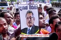 Rajapaksa fears prosecution of entire family by Sirisena Govt