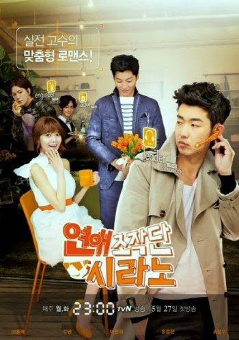 sinopsis dating agency cyrano ep 8 part 1 Title dating old agency happy here agency dating cyrano ep 1 who is sinopsis cast and yura from episode part #1 agency dating cyrano ep 1 who is.