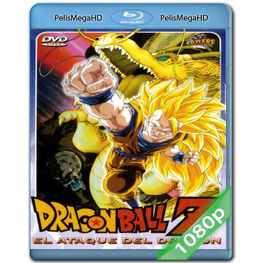 Dragon Ball Z: El Ataque Del Dragon (1995) 1080p HD MKV Español Latino