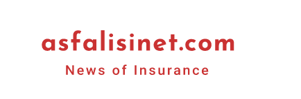 ASFALISINET.COM [News of Insurance]
