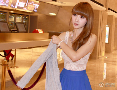Hot+Asian+Chinese+Celebrity+Liu+Yan.jpg Chinese Celebrity Liu Yan