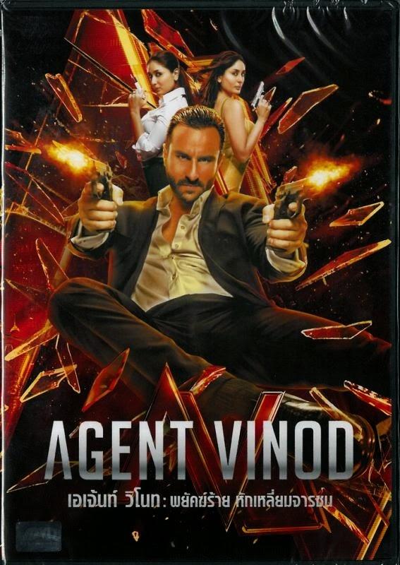 Agent Vinod (2014) เอเจ้นท์ วิโนท พยัคฆ์ร้าย หักเหลี่ยมจารชน HD มาสเตอร์ พากย์ไทย