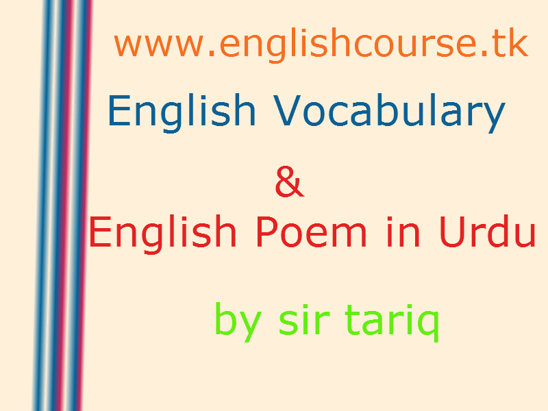 english vocabulary with urdu meaning pdf