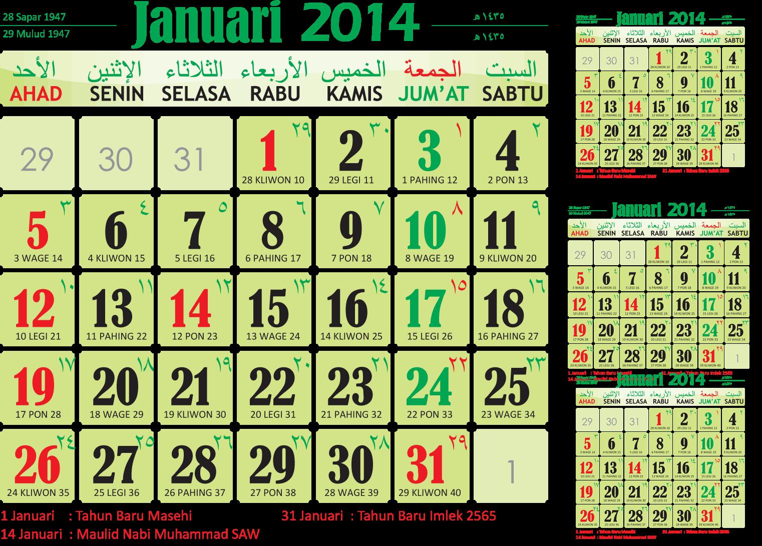 Download Kalender 2014 Masehi dan Kalender 1435 Hijriah Lainnya