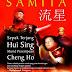 E-Book Samita, Sepak Terjang Hui Sing Murid Perempuan Cheng Hoo [Bahasa Indonesia]