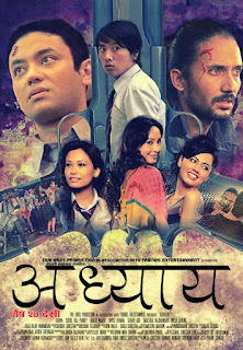 Adhyaya (2015) Nepali Movie HD