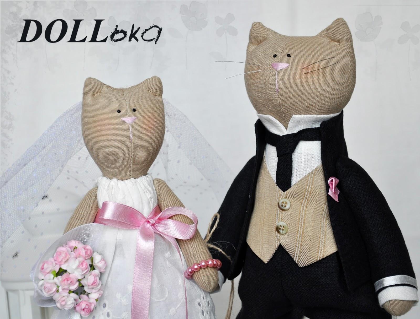 кошачья свадьба игрушки ручной работы