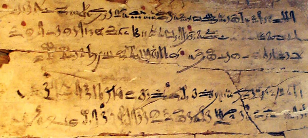Image result for hiyeroglif quran