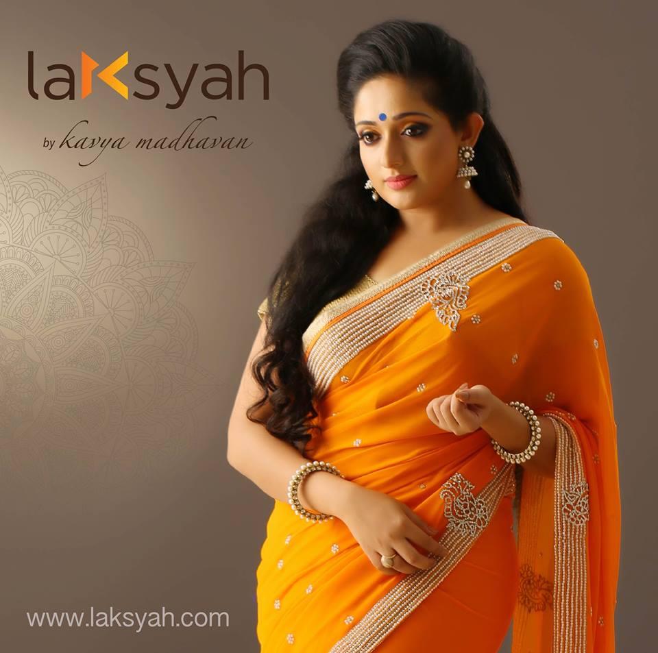 Kavya Madhavan Lakshya New Saree Photos Collections ~ ACTRESS RARE ...