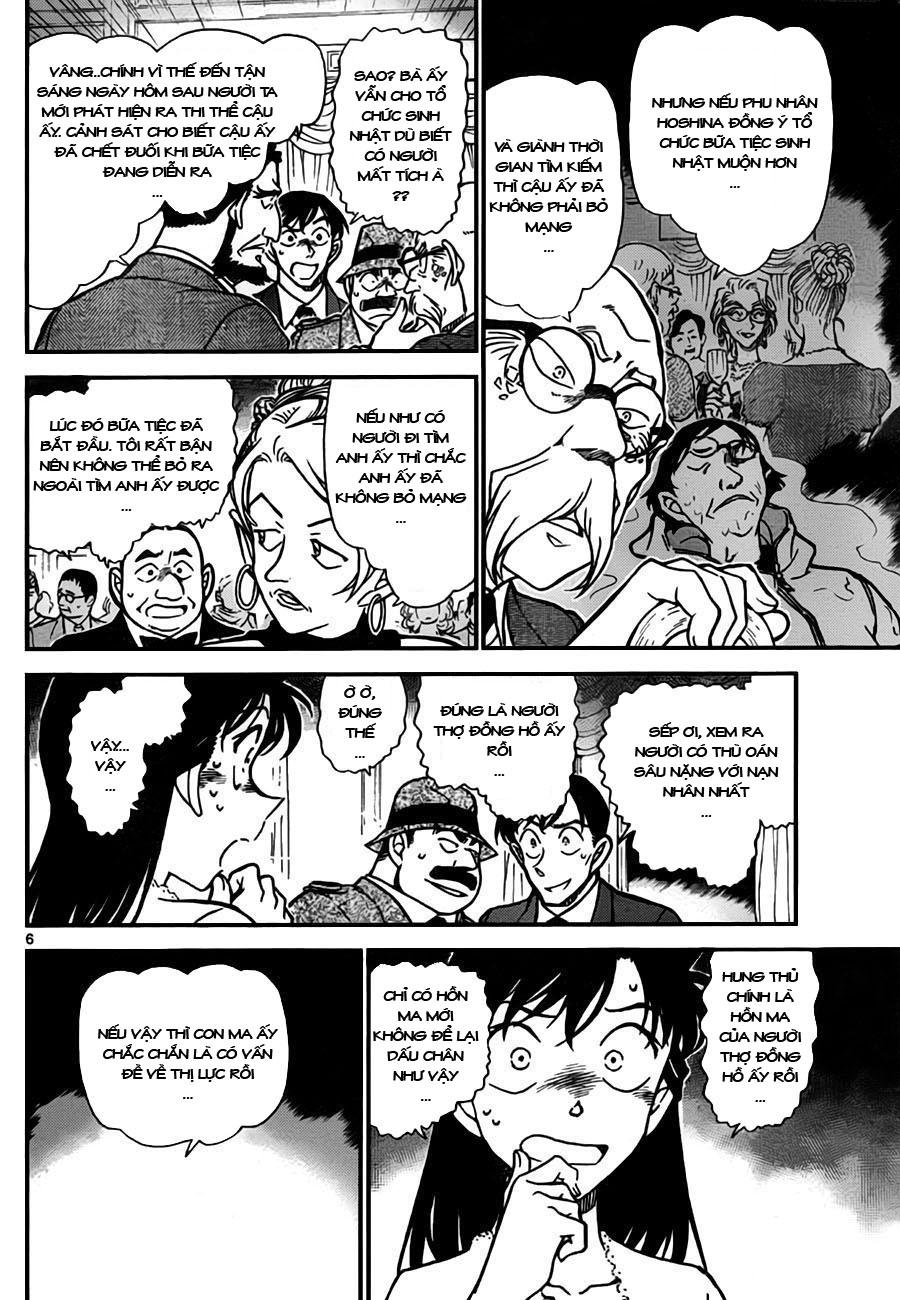 Detective Conan - Thám Tử Lừng Danh Conan chap 763 page 7 - IZTruyenTranh.com