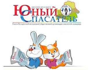 Читаем вместе!