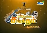 Tanishq Swarna Sangeetham – Season 03 : Episode 15  Dt 12-03-2014