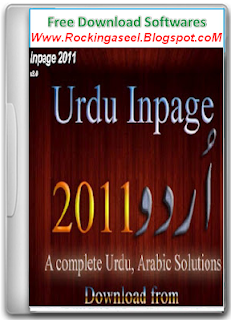 Urdu Inpage 2011 Free Download