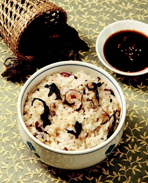 Cirsium setidens rice