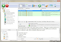 Allfreeallgood.. Download Free Program